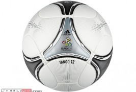 Adidas Euro 2012 Finals Match Ball - White with Black and Metallic Silver