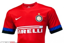 Nike Inter Milan Away Jersey 2012:13