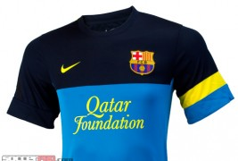 Nike Barcelona Training Top